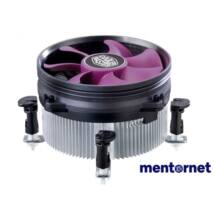 Cooler Master X Dream i117 112.2x112.2x60.4mm 1800RPM (Intel) processzor hűtő