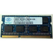 Notebook memórai, 4Gb 1600Mhz PC3L-12800S-11-10-F2.1600