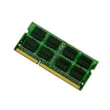 2Gb DDR3 1066MHz PC3-8500 - notebook memória