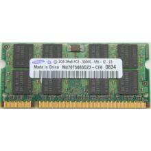 2Gb DDR2 667Mhz  PC2-5300 - notebook memória  PC2-5300