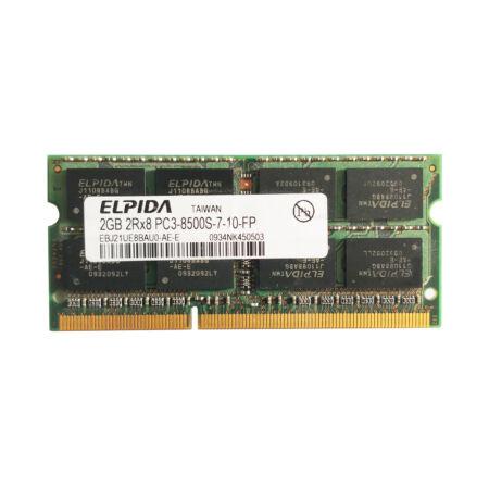2GB, DDR3, 1066MHz notebook memória (PC3-8500S-7-10-FP, EBJ21UE8BAU0-AE-E)