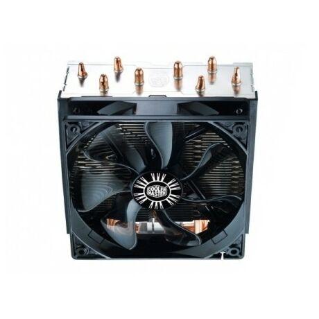 CPU cooler LGA775 LGA1155 LGA1156 AM2 AM FM1 processzorhoz Hyper T4